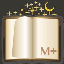 Melhor Leitor Profissional de Livros Digitais p/ ANDROID