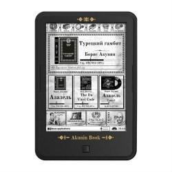 akunin-book02-500x500